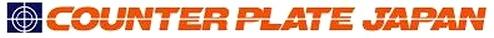 CPJ(カウンタープレートジャパン)